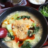 8番 ゆず酸辣湯麺