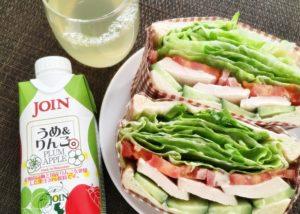 ジュース&サンドイッチ