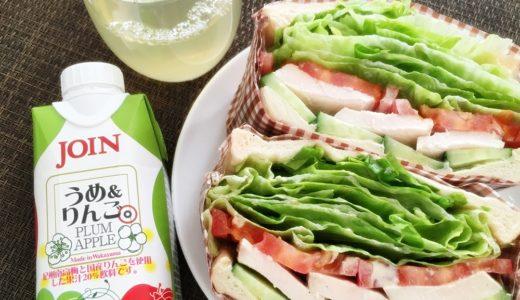 【モニプラ】夏の疲れを癒やす果汁100%!ビタミンCの補給にピッタリの和歌山ノーキョー特選ギフト♪