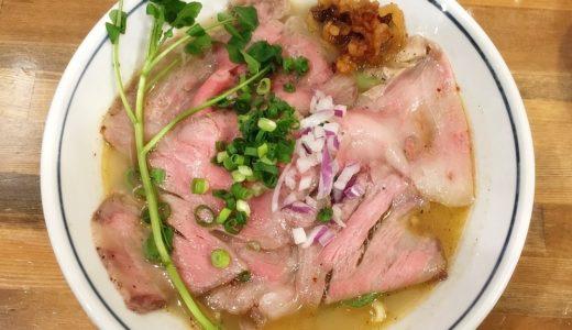 【ラーメン一心本店@富山】原価率100%超えの「和牛ラーメン」とろける牛肉がウマウマだった!