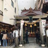 【小網神社】強運・金運アップの御利益が凄いと人気の神社!あの南海キャンディーズの山ちゃんも通ってた!別名「東京銭洗い弁天」で御朱印を頂いてきた!