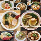 【2019年食べ歩き@まとめ】今年もブログをご覧頂きありがとうございました!