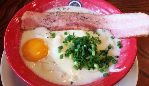 【麺屋ひろまる@福光本店】カルボナーラ麺やいまどきブラック!世界で認められたアスリートが創る個性的なラーメン!