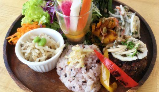 【アンドライフカフェ(AND LIFE cafe)】富山市のおすすめ人気カフェ!オーガニック野菜の映えるワンプレートが評判のお店!
