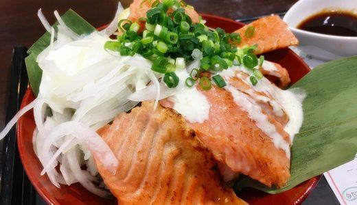 【道の駅万葉の里高岡】新メニューの鱒丼はボリューム満点でトロウマだった!感謝祭のお知らせもあります!