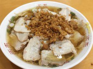 【まるなかや】あっさりスープと脂カスのハーモニーが美味しい!癒やし系中華そば!おでんもあります♪
