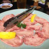 【焼肉よかろ】朝乃山の地元呉羽の老舗焼肉店!新鮮なタン塩と牛ロースが美味しい♪