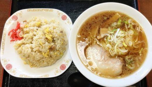 【桜中華食房】平日ランチがお得!あっさりラーメンと炒飯を食べてみました♪