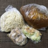 【富山テイクアウトグルメ】麺専門店アラキのみそホルモン中華を家で味わってみた!