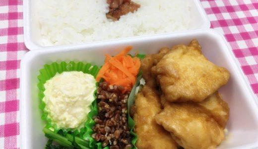 【富山テイクアウトグルメ】ジュンブレンドキッチン@高岡のチキン南蛮はお弁当でも激ウマ~♪