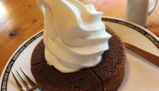 【コメダ珈琲店】新登場のクロネージュ!温かいバームクーヘンとソフトクリームの魅惑の組み合わせ♪